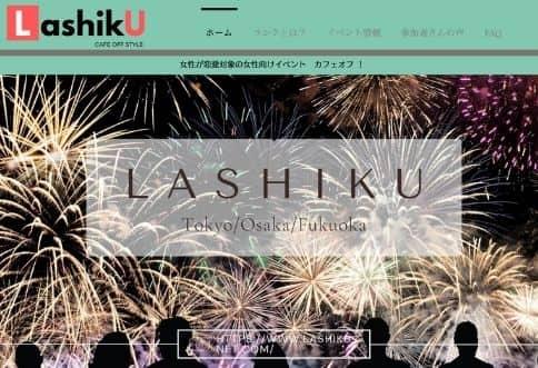 LashikU_ofukai