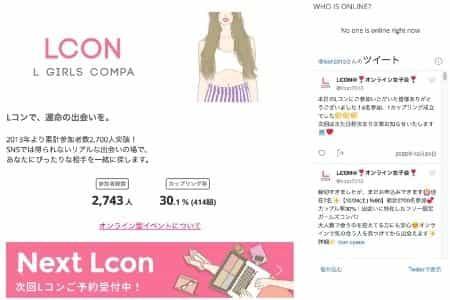 lcon_hp