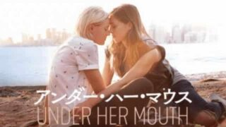 under_her_mouth_top