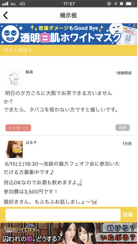 メッセージ_AVANCE