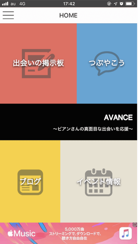 HOME_AVANCE