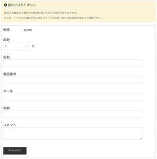 gachirezu_register