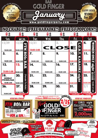 GoldFinger_カレンダー