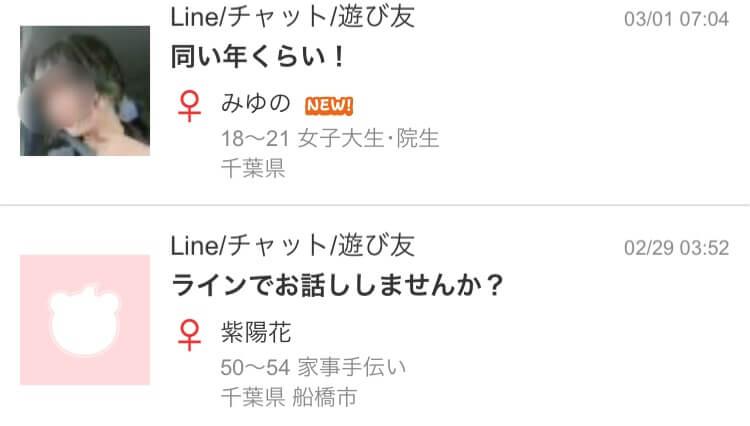 ミント_2 (1)
