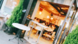 AVANCE_店内