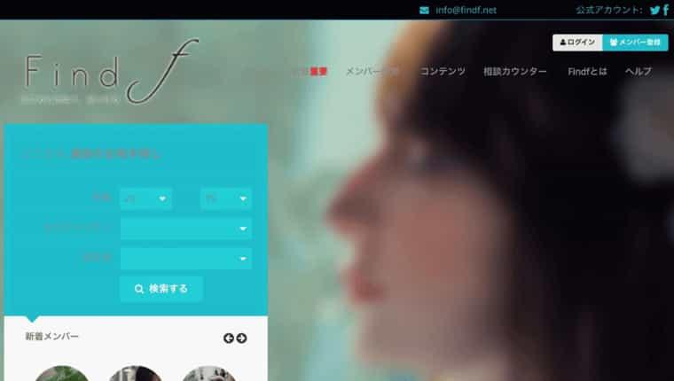 Findf_TOP