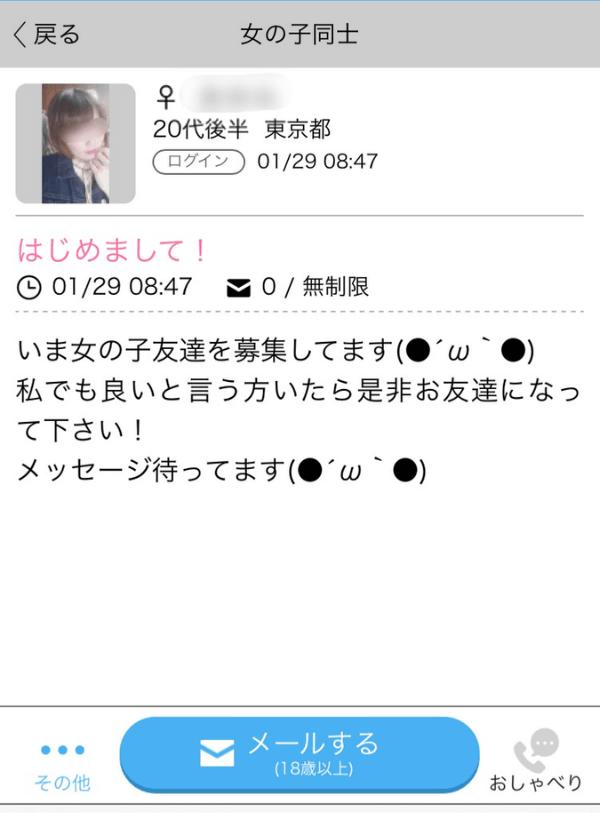 happymail_2
