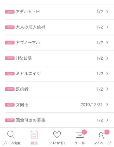 wakuwakumail_category
