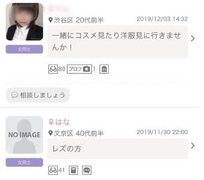 wakuwakumail_profile1