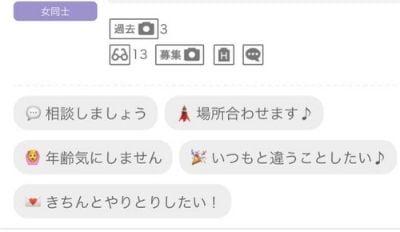 wakuwakumail_profile2