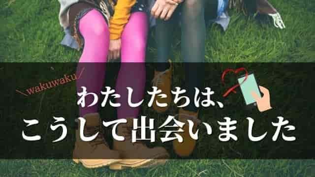 wakuwakumail_top