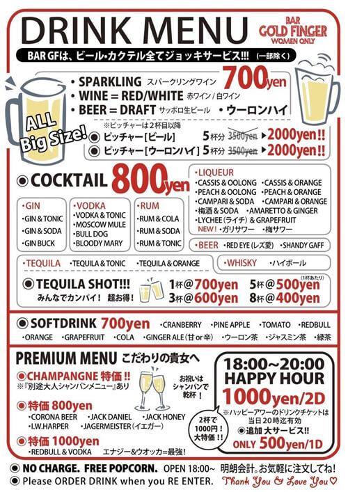 menu-GF