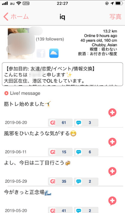 Spindle_プロフィール