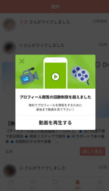 COSY_ ad