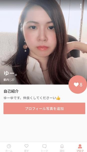 COSY_ profile