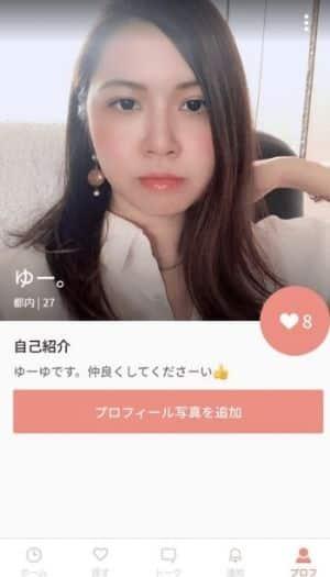 cosy_profile