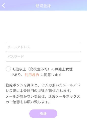 new_registration