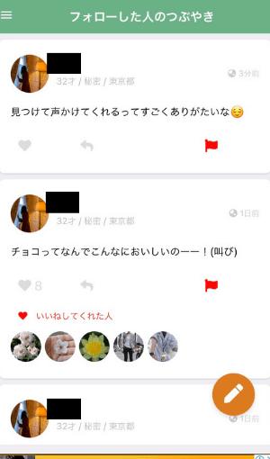 lafuru_follow