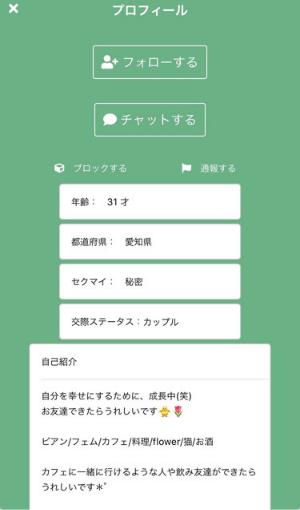 lafuru_profile2
