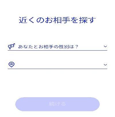 near_search