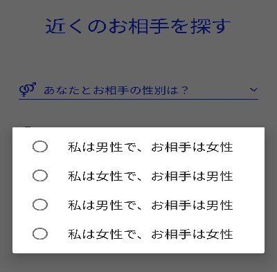near_search2