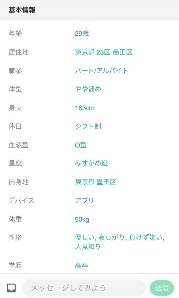 yyc_profile