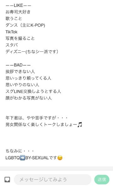 yyc_profile2