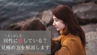 dousei_sukikamo_top