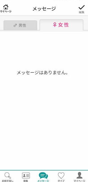 ikukuru_message