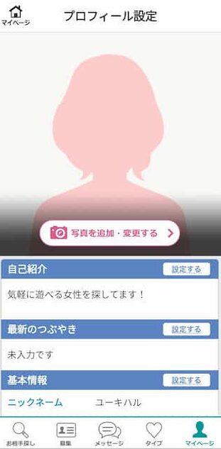 ikukuru_profile
