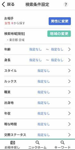 ikukuru_search