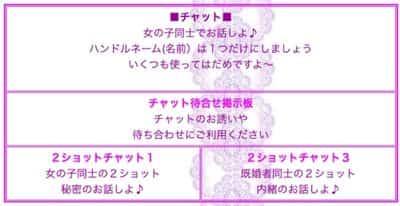 suteki_chat