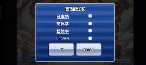 tokyo_houkago_language