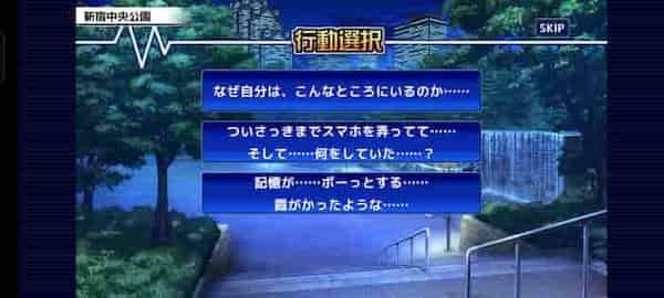 tokyo_houkago_talk